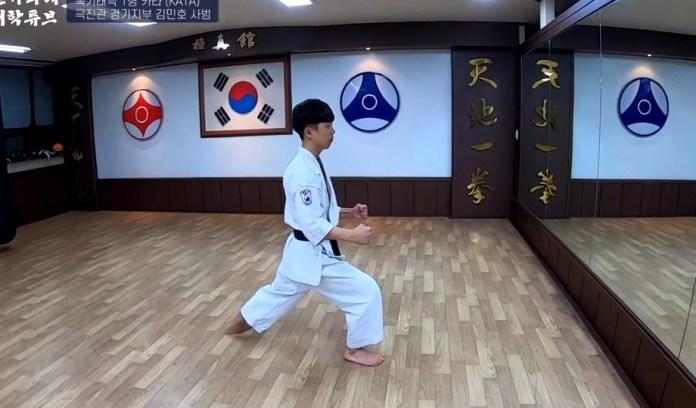 Sokugi Taikyoku Sono Ichi